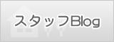 blog_staff